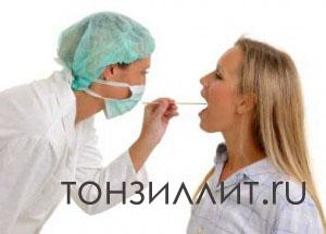 Лечение хронического тонзиллита народными методами