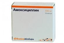 Лечение ангины Амоксициллином