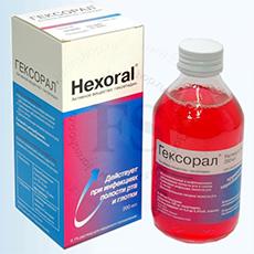 гексорал-раствор-при-ангине
