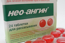 Применение Нео-ангина при воспалении горла и миндалин