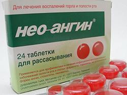 Таблетки Для Рассасывания Нео-ангин Инструкция - фото 6