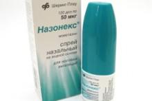 Назонекс – спрей для консервативного лечения аденоидов у детей