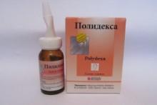 Лечение аденоидов у детей с помощью спрея Полидекса