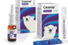 Лечение аденоидов с помощью Сиалора