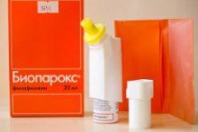 Лечение фарингита и ларингита Биопароксом