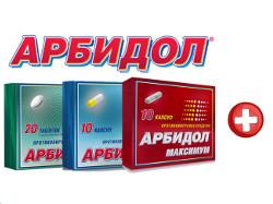 Арбидол Максимум Цена Инструкция По Применению - фото 8