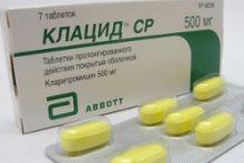 Клацид СР – антибиотик продленного действия