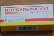 Норсульфазол— противомикробный препарат