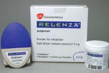 Реленза— противовирусный ингаляционный препарат