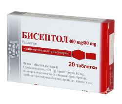 Сульфадиметоксин - инструкция по применению, аналоги, цена и отзывы