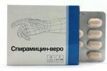 Спирамицин Веро – макролидный антибиотик
