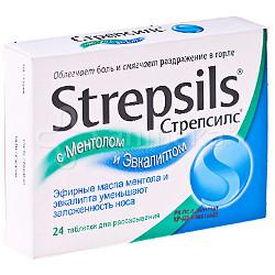 strepsils-s-limonom-i-yevkaliptom