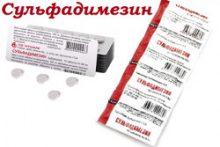 Сульфадимезин— антибиотик, который нужно применять с осторожностью