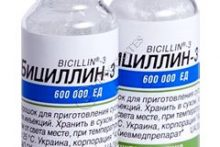 Антибиотик для инъекций Бициллин