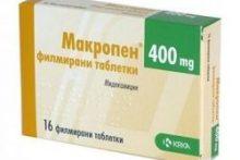 Макропен— качественный антибиотик по доступной цене