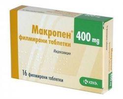 Упаковка антибиотика Макропен