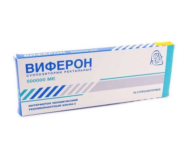 Виферон для беременных при насморке 82